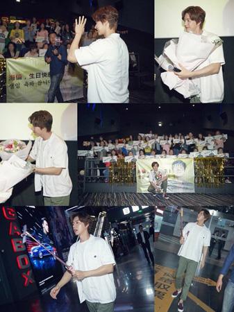 韓国俳優パク・ヘジン(34)が中国のファンをサプライズイベントで感動させた。(提供:news1)