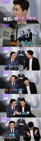 """韓国俳優チャン・ドンゴンとパク・ヒョンシク(ZE:A)が、見事な""""ブロマンス""""を見せた。(提供:OSEN)"""
