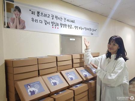 韓国女優ハン・ジヘ(33)が、撮影現場に温かい弁当をプレゼントした。(提供:OSEN)