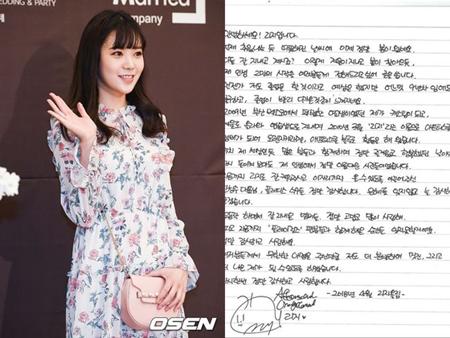 韓国ガールズグループ「AFTERSCHOOL」のリジが、プレディス・エンターテインメントとの契約を満了したことを伝えた。(提供:OSEN)