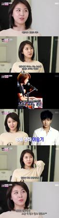 韓国女優ハ・ジウォン(39)が、番組で近況を語った。(提供:OSEN)