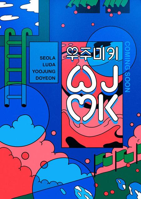 「宇宙少女」ソラ・ルダ&「Weki Meki」ユジョン・ドヨン、プロジェクトユニット「WJMK」を結成! (提供:OSEN)