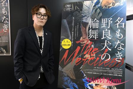 映画「名もなき野良犬の輪舞」のビョン・ソンヒョン監督