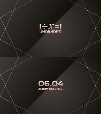 【公式】「Wanna One」、6月4日カムバック確定…アルバム名「1÷χ=1」に込められた意味とは? (提供:OSEN)