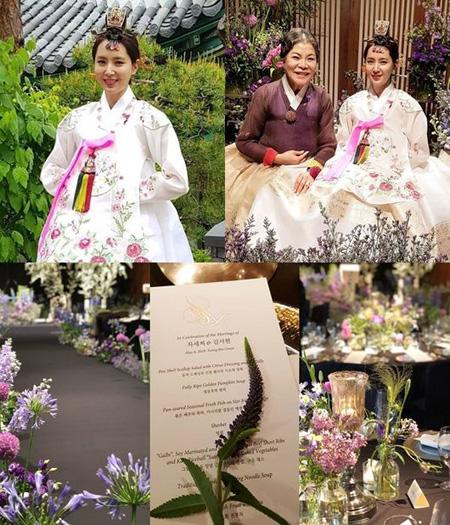 挙式終えた女優ハン・チェア、ブーケは「一般人の友人がキャッチ」(提供:OSEN)