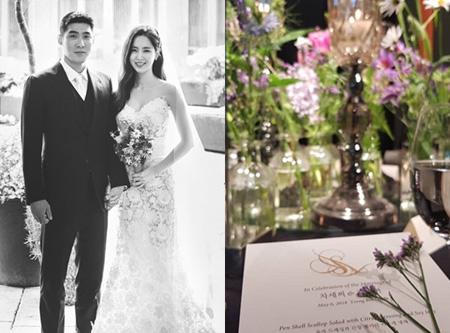 女優ユソン、ハン・チェアの結婚を祝福 「花より美しい新婦」(提供:OSEN)