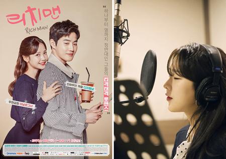 """""""韓国インディーズ界の耳の恋人""""の異名をもつ女性歌手CHEEZEが、新ドラマ「リッチマン」OSTに参加することになった。(提供:news1)"""
