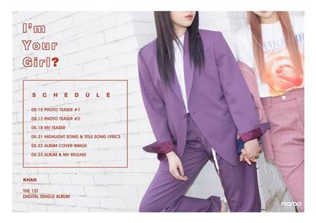 「THE ARK」出身ユナ・キム&チョン・ミンジュの「KHAN」、23日にデビュー確定(提供:OSEN)