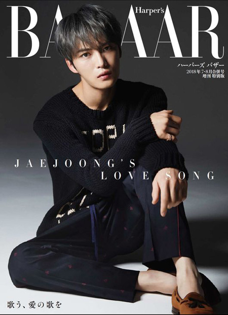 韓国グループ「JYJ」のキム・ジェジュンが日本のファッションマガジンの表紙モデルに抜てきされた。(提供:OSEN)