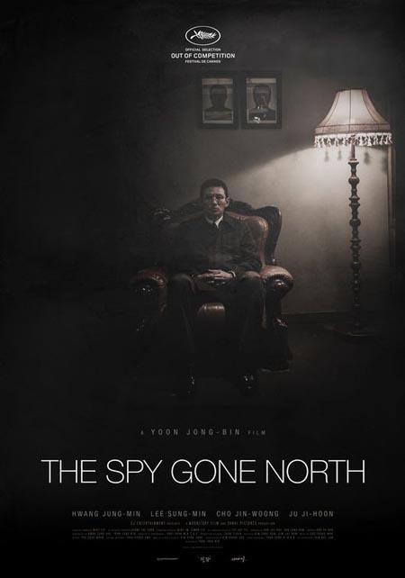韓国映画「工作」に世界の視線集まる…南北首脳会談きっかけに(提供:OSEN)