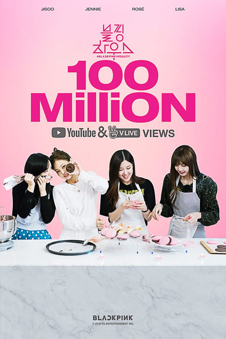 韓国ガールズグループ「BLACKPINK」が初の単独リアリティ「ブルピンハウス(BLACKPINK HOUSE)」で再び1億ビューの主人公になった。(提供:OSEN)
