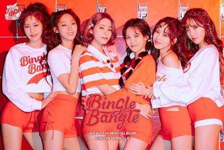 韓国ガールズグループ「AOA」メンバーのチャンミが、新曲「Bingle Bangle」のポスターを公開した。(提供:OSEN)