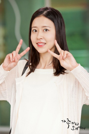 【公式】女優イ・ソユン、来月30日に5歳年上の一般男性と結婚へ(提供:news1)