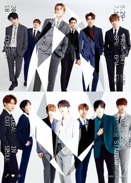 韓国アイドルグループ「SEVENTEEN」が来る6月29日、約1年ぶりに単独コンサート「2018 SEVENTEEN CONCERT 'IDEAL CUT' IN SEOUL」を開催する。(提供:OSEN)