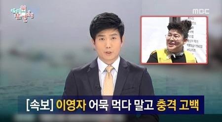 セウォル号事故報道の映像を使用した番組側、経緯を説明 「モザイク処理すれば問題ないと…」(提供:OSEN)