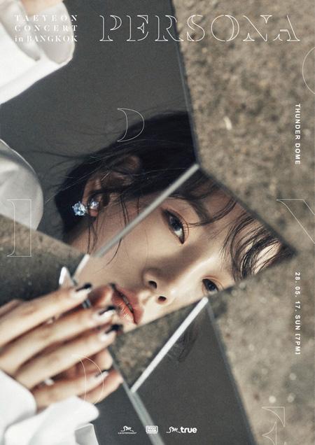 """韓国ガールズグループ「少女時代」テヨンのソロコンサートがタイで""""アジア最高のコンサート""""に選定された。(提供:news1)"""