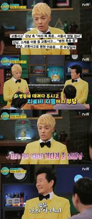 韓国歌手KangNamが、交通事故後の近況を公開した。(提供:OSEN)