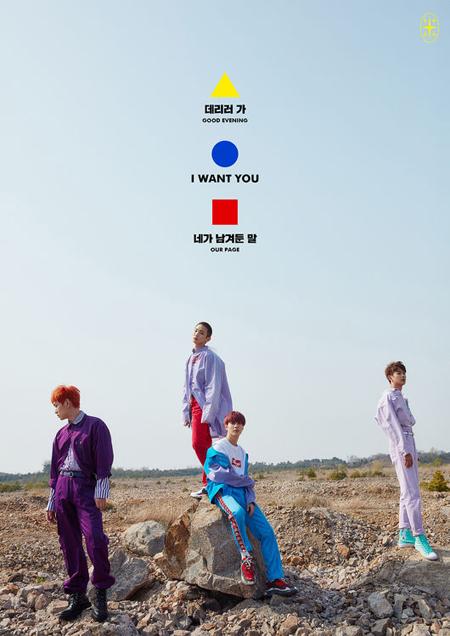 """【公式】「SHINee」、トリプルタイトル曲を順次公開へ=""""トリプルヒット""""を予告(提供:OSEN)"""