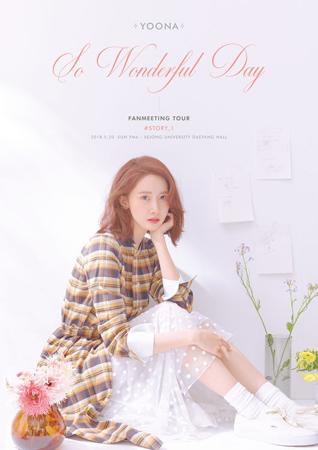 """""""韓流の女神""""ユナ(少女時代)のアジアファンミーティングツアーが2都市追加されることになった。(提供:OSEN)"""