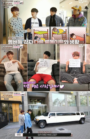 「Block B」ジコが、「Wanna One」カン・ダニエル&キム・ジェファン&パク・ウジンにソファーをプレゼントするとした公約を実行した。(提供:news1)