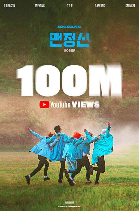 【公式】「BIGBANG」、楽曲「SOBER」MVが1億ビューを突破(提供:OSEN)