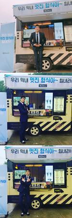 韓国女優ソン・ヘギョ(36)が、後輩のパク・ヒョンシク(26/ZE:A)に間食のケータリングカーを送った。(提供:news1)