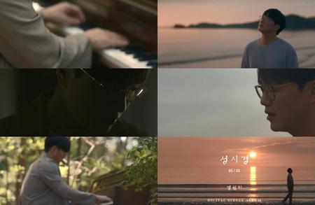 """""""カムバックD-1""""ソン・シギョン、新曲ティザー初公開=きょう(24日)午後6時(提供:news1)"""