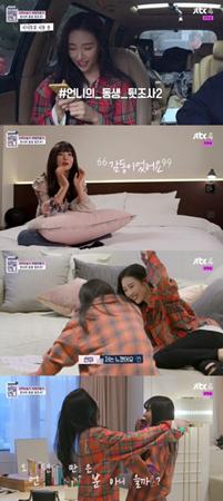 韓国ガールズグループ「Red Velvet」メンバーのスルギが、歌手ソンミの心遣いに感動した。(提供:news1)