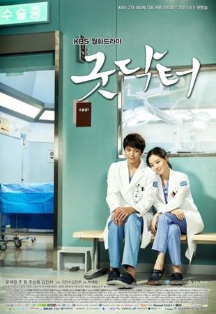 韓国ドラマ「グッド・ドクター」が日本でもリメイクされる。(提供:OSEN)