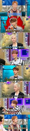 """韓国ボーイズグループ「SHINee」がバラエティー番組に出演し、愉快な""""暴露合戦""""を繰り広げて笑いを届けた。(提供:OSEN)"""