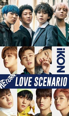 韓国ボーイズグループ「WINNER」と「iKON」のヒット曲が、日本の無料マンガアプリ「ピッコマ」のCMソングに選ばれた。(提供:OSEN)