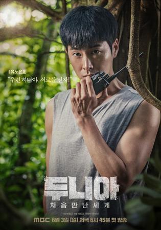 """韓国MBC新アンリアルバラエティ「ドゥニア~初めて出会った世界」で、「東方神起」ユンホが前向きなパワーあふれる""""情熱的リーダー""""に変身した姿が公開された。(提供:OSEN)"""
