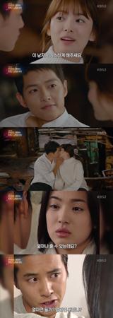 「韓国人が愛するKBSドラマ」のランキングが公開された。(提供:news1)