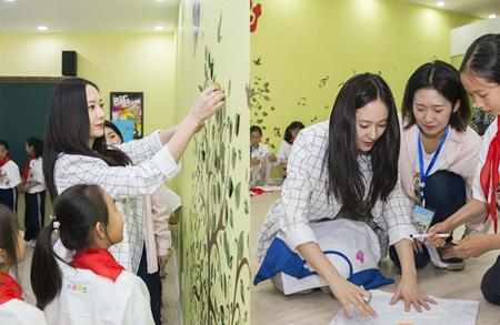 韓国ガールズグループ「f(x)」メンバーのクリスタル(23)が、子どもたちのために才能寄付活動をおこない、感謝牌が授与された。(提供:OSEN)