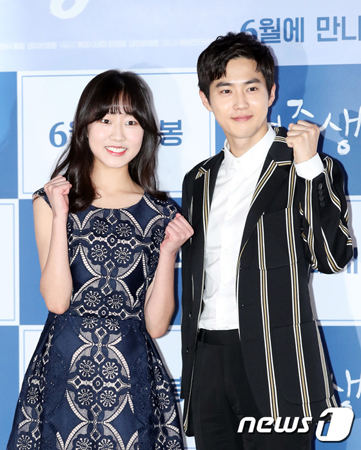 韓国ボーイズグループ「EXO」メンバーのSUHO(27)が、女優キム・ファンヒ(15)とのジェネレーションギャップは感じなかったと明らかにした。(提供:news1)