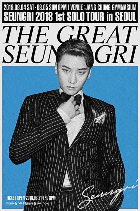 【公式】V.I(BIGBANG)、8月にデビュー12年で初のソロコンサート(提供:OSEN)