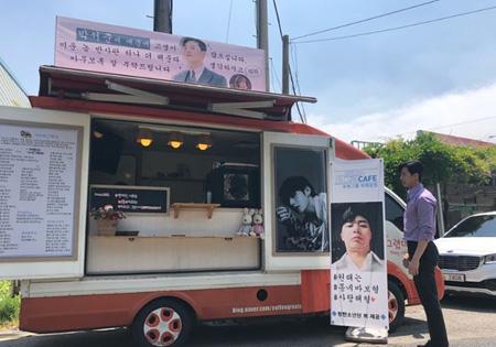 韓国俳優パク・ソジュン(29)が「防弾少年団」V(22)がプレゼントしたコーヒーケータリングカーに感謝を伝えた。(提供:OSEN)
