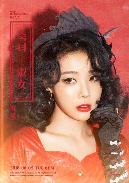 ユビン(元Wonder Girls)、新曲「都市愛」の著作権問題で最終的に発売中止を決定(提供:OSEN)