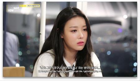 ユビン、自身初の単独リアリティーで涙…「Wonder Girls」を言及(提供:OSEN)