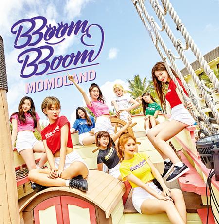 「MOMOLAND」、日本デビューシングル「BBoom BBoom -Japanese ver.-」LINEミュージック1位獲得! (オフィシャル)