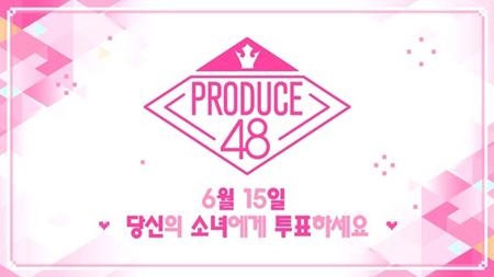 【公式】AKBグループ参加で話題のMnet「PRODUCE 48」、「BSスカパー! 」で同時放送へ(提供:news1)