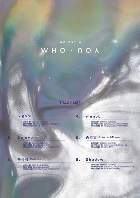韓国アイドルグループ「NU'EST W」が来る25日に発売予定のアルバム「WHO, YOU」トラックリストを公開した。(提供:news1)