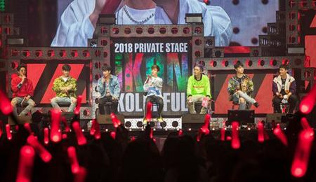 「iKON」、ファンと共に米の寄付リレー…累積寄付量は15.6トン(提供:OSEN)