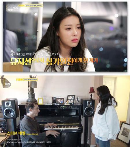 元「Wonder Girls」ユビン、新たな姿を求めてボーカルレッスン 「着実にやっていきたい」(提供:OSEN)