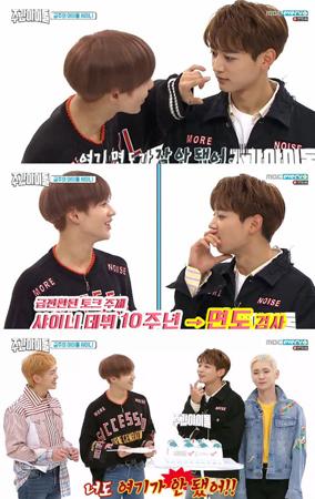 """韓国ボーイズグループ「SHINee」が、""""ひげそりトーク""""で笑いを誘った。(提供:news1)"""
