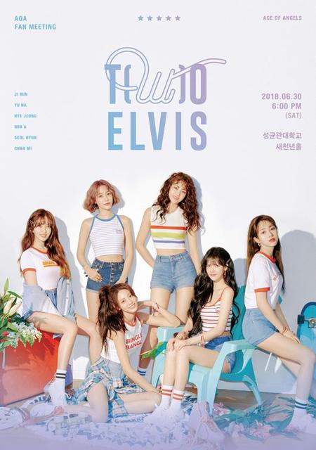新曲「Bingle Bangle」がチャート上位圏の「AOA」、2年9か月ぶりに韓国でファンミーティング開催へ(提供:OSEN)