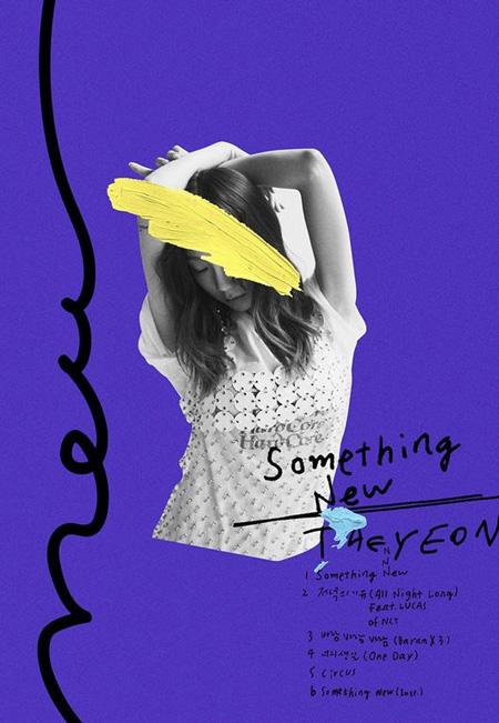 韓国アイドルグループ「少女時代」テヨンの3rdミニアルバム「Something New」のトラックリストが公開された。(提供:OSEN)