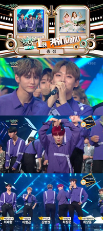 韓国ボーイズグループ「Wanna One」が、音楽番組「MUSIC BANK」で1位を獲得した。(提供:news1)