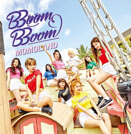 韓国ガールズグループ「MOMOLAND」の日本デビューシングル「BBoom BBoom」が、オリコンのデイリーシングルランキングで3位になり、記録更新を続けている。(提供:OSEN)