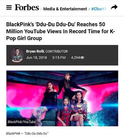 米Forbes、「BLACKPINK」を集中照明「驚くべき記録を達成」(提供:OSEN)